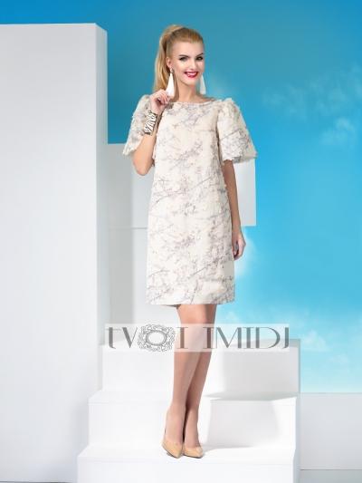 Платье М9915 Размер 44