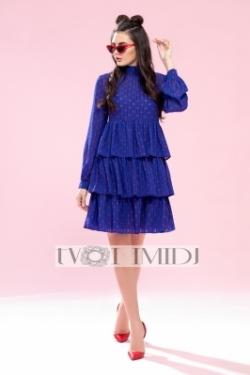 Платье М1201 Размеры 44 46